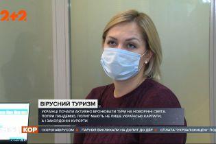 Украинцы начали бронировать места на курортах для празднования новогодних праздников