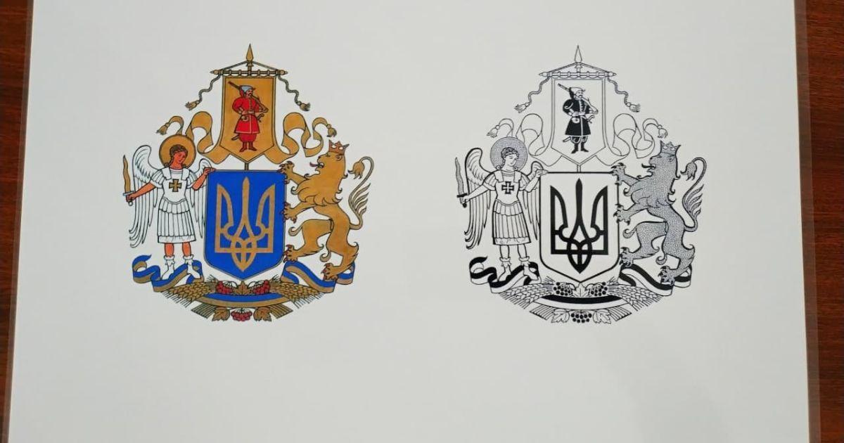 Выбрали лучший эскиз большого Государственного герба Украины