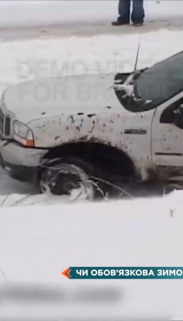 Первый снег: сотни ДТП в день из-за отсутствия зимней резины