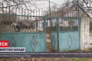 По-звірячому катують і навіть убивають: грабіжники нападають на оселі колишніх в'язнів гетто та концтаборів