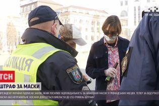 Штраф за маски: українцям доведеться викласти до 255 гривень за нехтування засобами індивідуального захисту