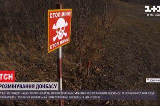 Как идет разминирование Донбасса на деньги правительства Нидерландов