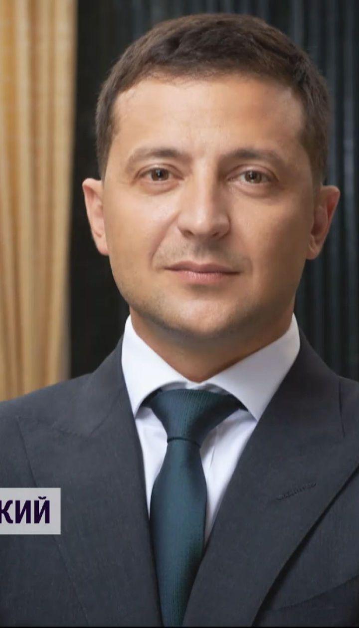 Зеленський категорично не сприймає рішення КСУ, яке скасувало частину антикорупційного законодавства