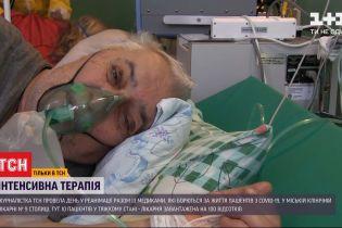 Робота на межі: як працює київська лікарня, у якій вже не лишилося ліжок для хворих на COVID-19