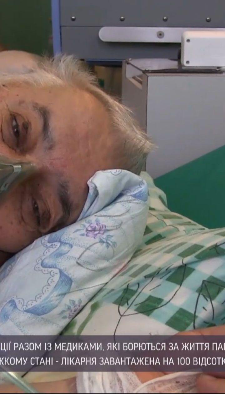 Работа на пределе: как работает киевская больница, в которой уже не осталось коек для больных на COVID-19