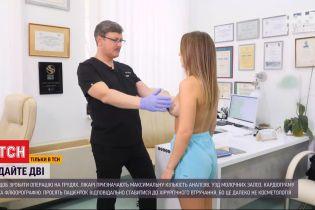 """""""Дайте две"""": как журналистка ТСН пережила операцию по увеличению груди"""