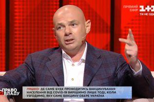 """На """"ковідний фонд"""" було виділено 60 мільярдів – народний депутат Ігор Палиця"""