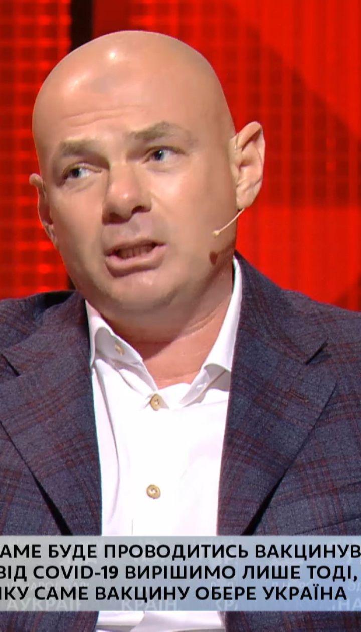 """На """"ковидний фонд"""" было выделено 60 миллиардов - народный депутат Игорь Палица"""