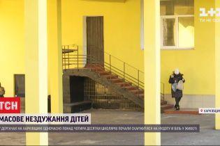 Молодших учнів ліцею у Дергачах відправили на карантин через масове отруєння