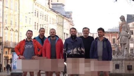 Львівські ресторатори без штанів звернулись до урядовців щодо карантину вихідного дня