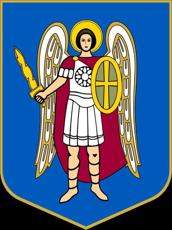 Ахистартиг Михаїл