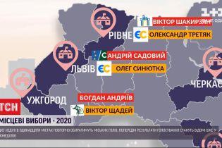 11 украинских городов будут повторно голосовать за городских голов