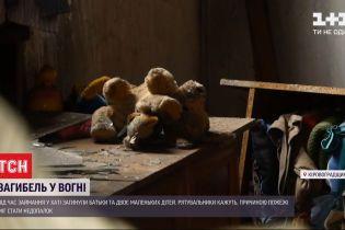 В пожаре погибли родители и двое их малолетних детей