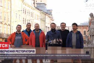 Львівські ресторатори без штанів записали звернення до уряду