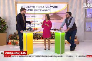 Ирина Гулей рассказала, как выбрать вытяжку и как правильно ею пользоваться