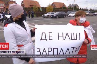 На Волині працівники обласної психлікарні перекрили міжобласну трасу
