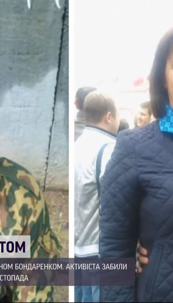 У Мінську прощаються з активістом, якого забили до смерті у дворі його ж будинку