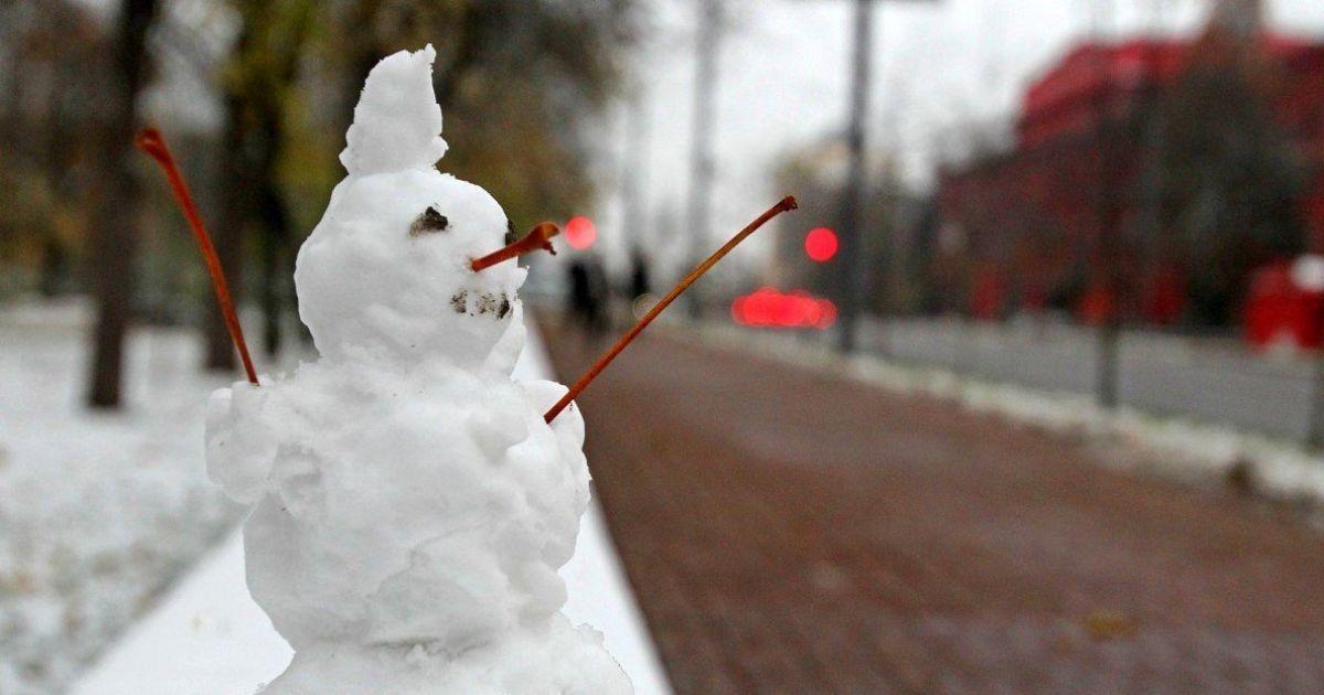 Вихідні будуть морозними та сніжними: прогноз погоди в Україні на 21-22 листопада