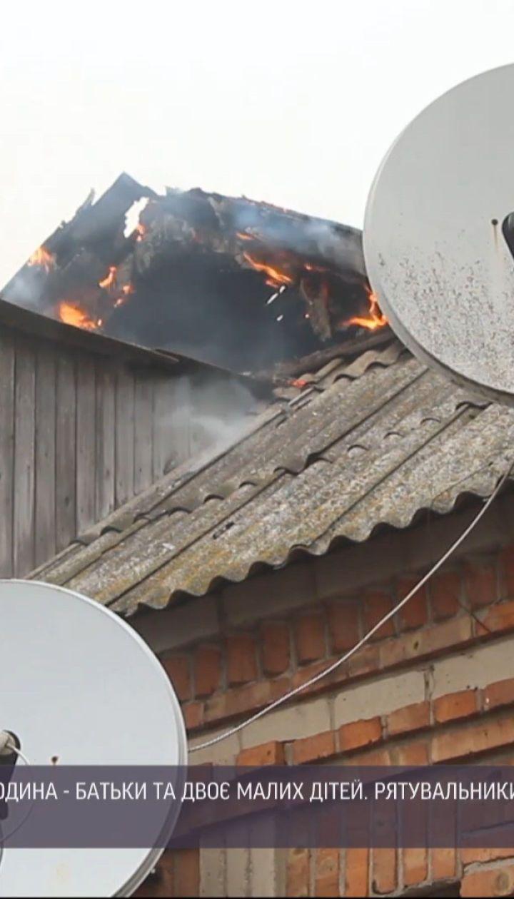 Жертви вогню: у пожежі загинули батьки та двоє малолітніх дітей