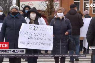 На Волині працівники обласної психіатричної лікарні перекрили трасу, бо не отримують зарплату