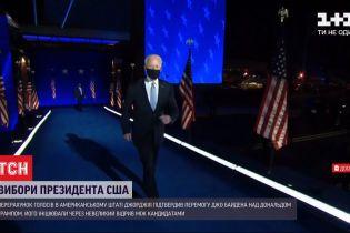 Перерахунок голосів у Джорджії підтвердив перемогу Байдена на виборах у США