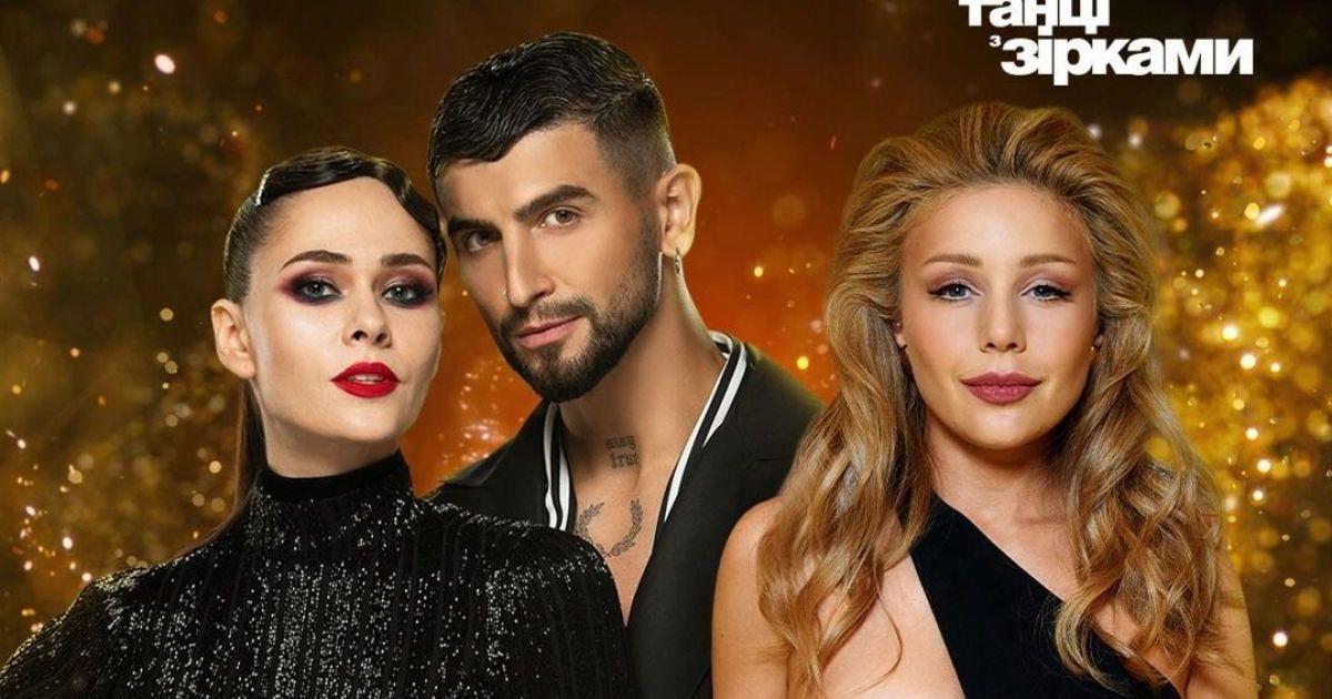"""Півфінал """"Танців з зірками"""": Тіна Кароль станцює із Саніною, а Юрій Горбунов - разом із Мейхер"""