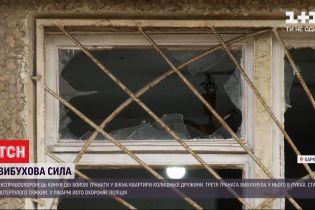 В харьковчанина в руках взорвалась граната, когда он бросал боеприпасы в окна бывшей жены