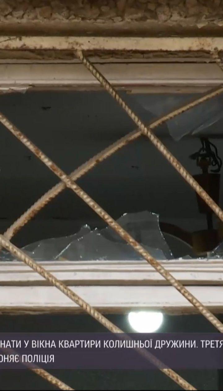 У харків'янина в руках вибухнула граната, коли він жбурляв боєприпаси у вікна колишньої дружини