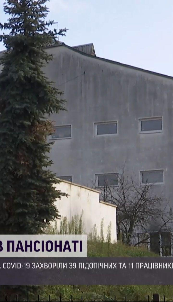 В Луцком пансионате на коронавирус заболело 50 человек - 4 пациента умерли