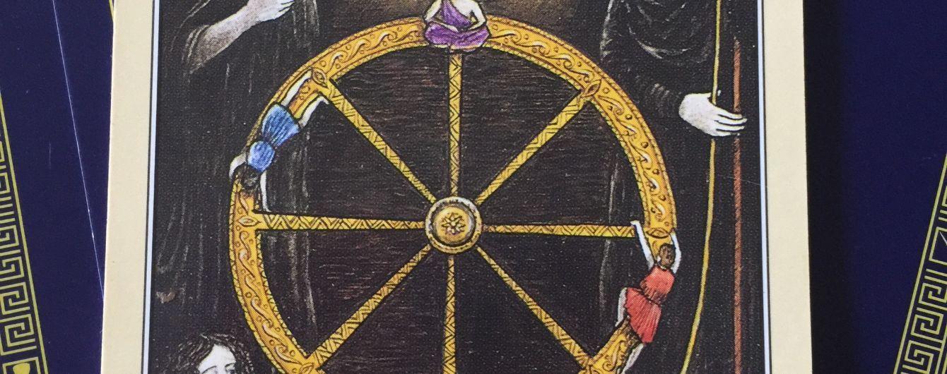 Гороскоп на 21 ноября для всех знаков зодиака по картам Таро