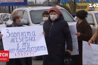 На Волыни работникам областной психбольницы задолжали 10 миллионов - врачи вышли на протест