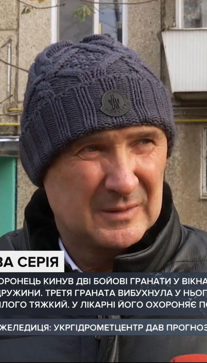 Взрывы в Харькове: мужчина бросил две боевые гранаты в окна бывшей жены