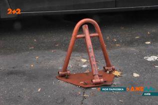Законно ли во дворах устанавливать парковочные ограничители