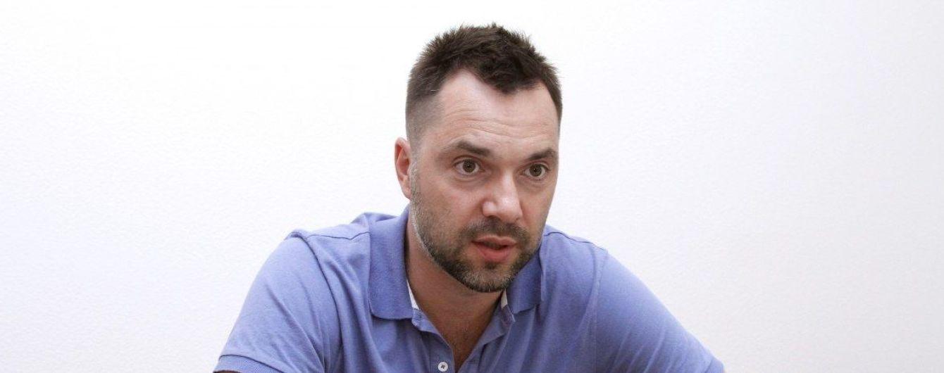 """""""Кремль нагадує кальмара, якому добряче дали по щупальцях, і він їх втягує"""": інтерв'ю з Арестовичем"""