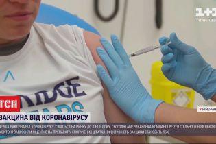 Вакцина від коронавірусу: як до щеплення готуються в Німеччині