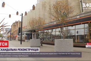 У Дніпрі під час ремонтних робіт пішохідних зон за будівельні матеріали переплатили втричі