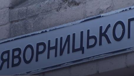 Скандальна реконструкція у Дніпрі: під час ремонту пішохідних зон за будівельні матеріали заплатили втричі
