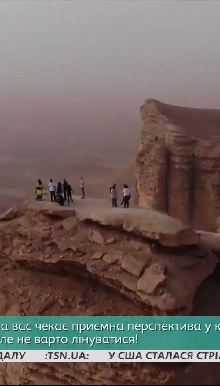 Країна нафти та тисячолітньої історії: цікаві факти про Саудівську Аравію від Антона Птушкіна