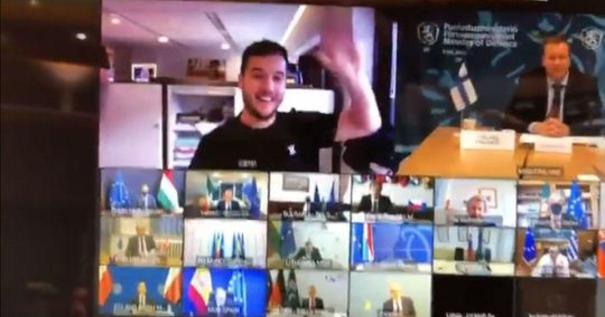 Голландский журналист проник на секретную онлайн-конференцию министров обороны ЕС в Zoom
