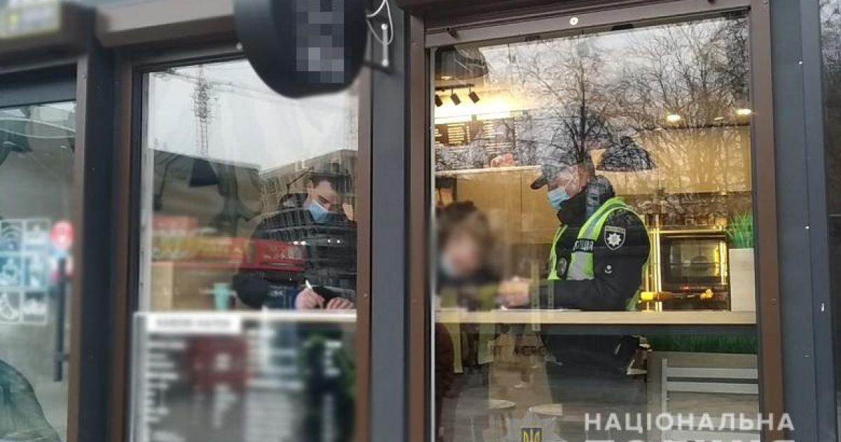 В Украине вступили в силу новые штрафы за отсутствие маски: как действуют полицейские в Киеве