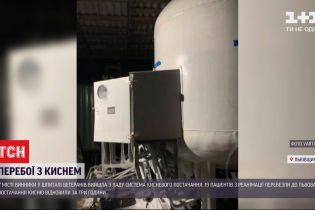 У госпіталі ветеранів поблизу Львова вийшла з ладу система кисневого постачання