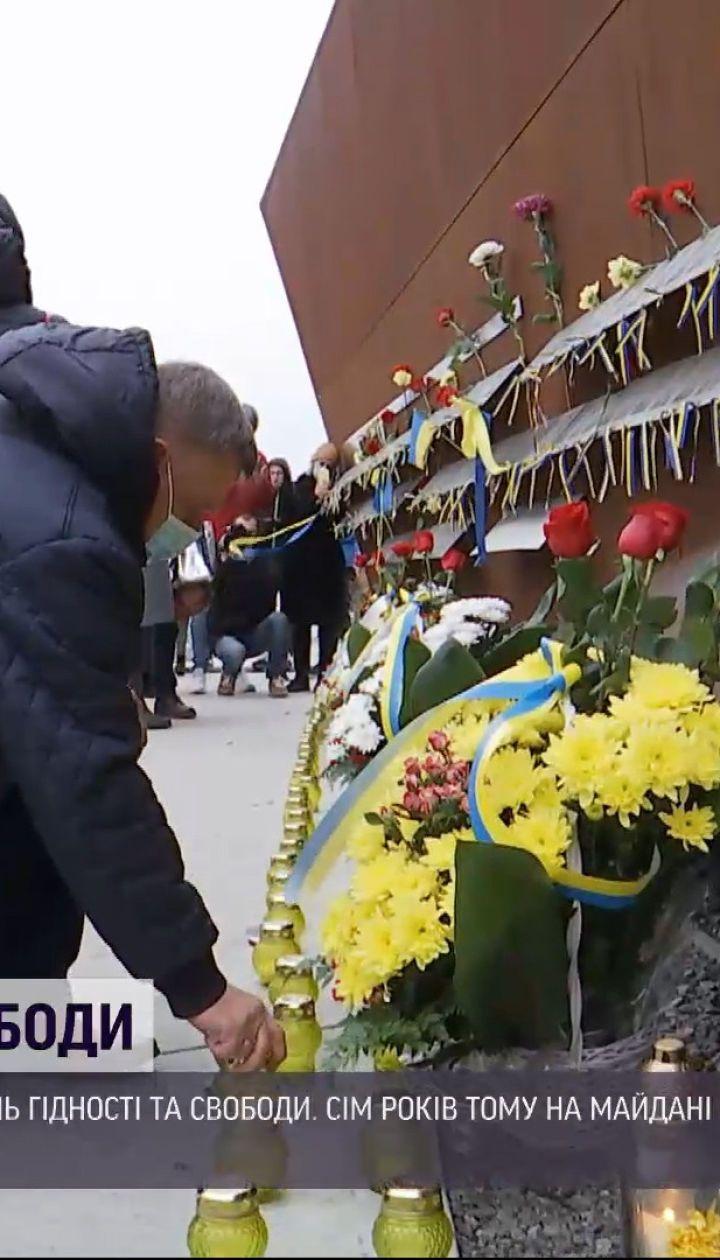Як минув День Гідності і Свободи у найбільших містах України