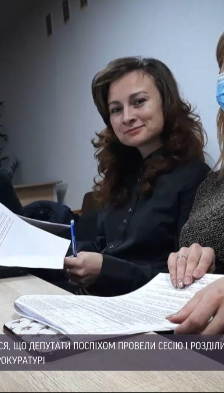 Депутатская община на Волыни поделила между собой около сотни гектаров земли