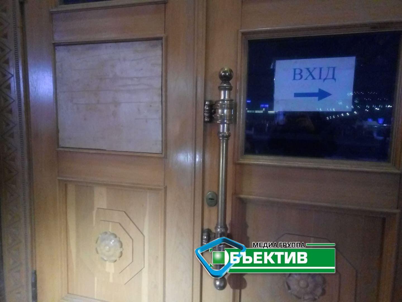 побиті шибки в Харківській ОДА_3