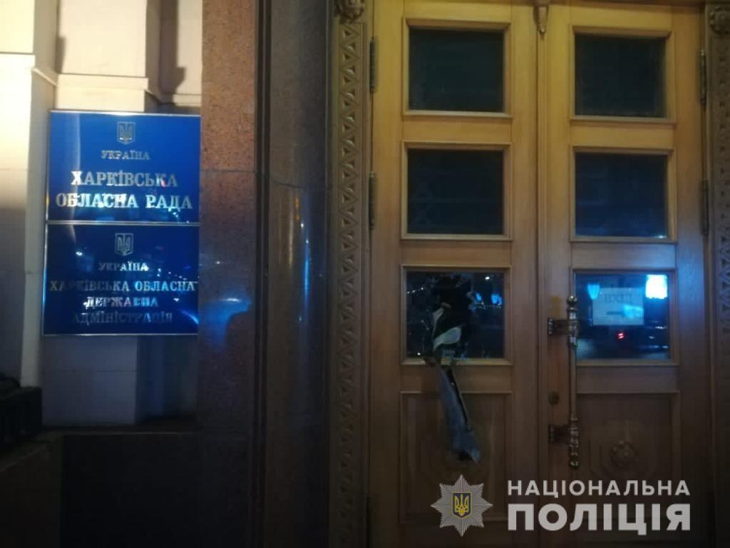 побиті шибки в Харківській ОДА_1