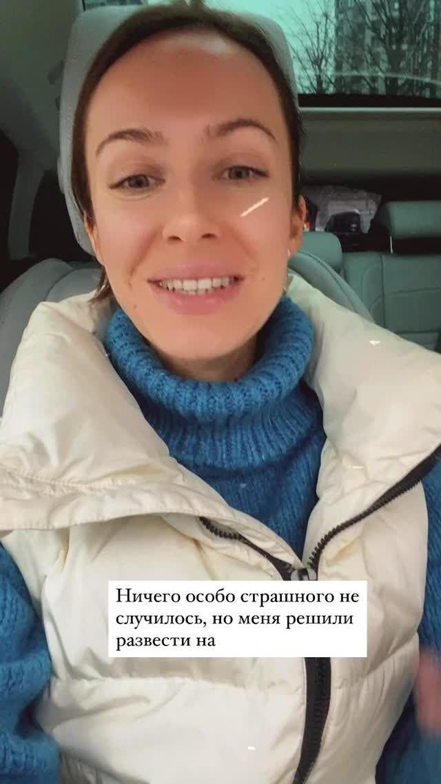 Хритина Горняк_1
