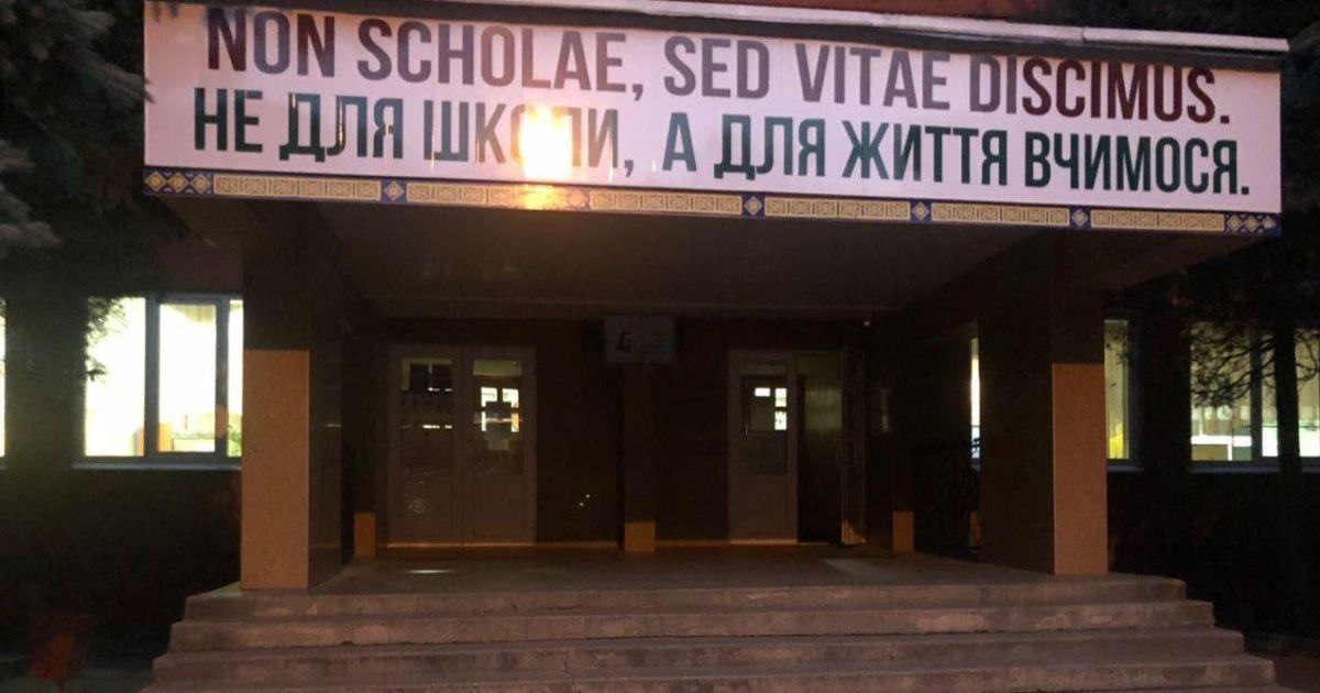 На одном из участков Львова секретарь УИК вычеркнула из списка трех человек, которые должны были голосовать