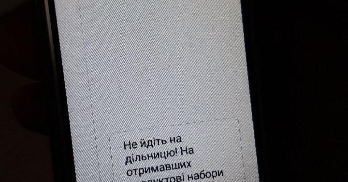 @ Опора