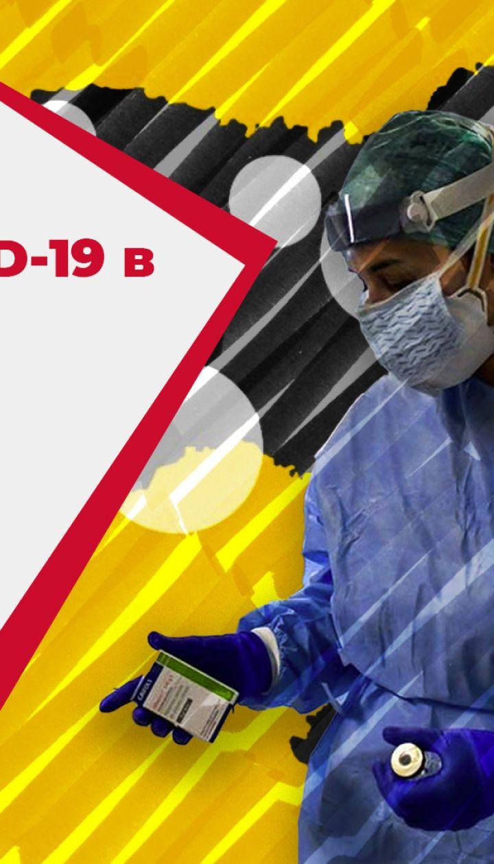 Выжить с COVID-19: какова ситуация в больницах Украины