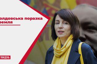 Молдавское поражение Кремля: Майя Санду заняла высший государственный пост в стране